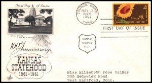 US 1183 Kansas Statehood Artcraft Typed FDC
