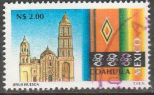 MEXICO 1791 N$2.00 Tourism Coahuila, church, sarape. USED. F-VF. (1378)
