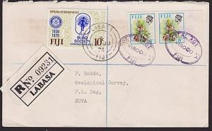 FIJI 1976 Registered cover POSTAL AGENCY / VISOQO undated cancel............5930