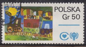Poland 2314 Children's Paintings 1979