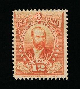 GENUINE HAWAII SCOTT #O5 VF-XF MINT OG H 1896 ORANGE OFFICIAL LORRIN THURSTON