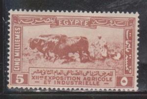 EGYPT Scott # 108 MH - Oxen Team Ploughing Field
