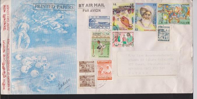 FDC OF BANGLADESH STAMPS . LOT#415