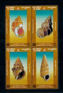 [99602] Oman 2001 Marine Life Sea shells  MNH