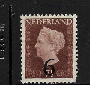 NETHERLANDS,330, HINGED REMNANT, QUEEN JULIANA OVPTD