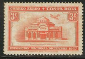Costa Rica Scott C36 MH* 1938 airmails
