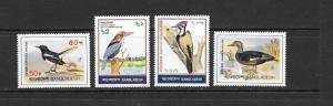 BIRDS - Bangladesh #221-224  MNH