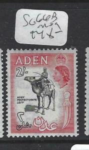 ADEN (P0204B)  QEII  2/-  CAMEL  SG 66B   MOG