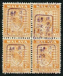 MALAYA JAP OCC SGJ162a 1942 Negri Sembilan 2c orange chop L in violet BLOCK