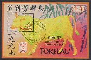 TOKELAU ISLANDS SGMS257 1997 HOG KONG 97 FINE USED
