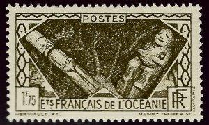 French Polynesia Sc #109 MNH VF...Polynesia is Unique!