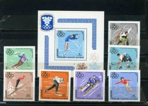 MONGOLIA 1967 WINTER OLYMPIC GAMES GRENOBLE SET OF 7 STAMPS & S/S MNH