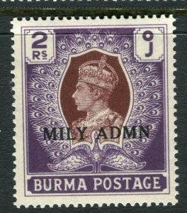 BURMA; 1945 early GVI MILY ADMIN issue fine Mint hinged 2R. value