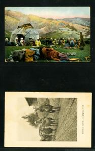 Azerbaijan Picture Post Cards 2x Early Turn of the Century VF