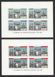 GREAT BRITAIN 1971 STRIKE POST LABELS SIR WINSTON CHURCHILL Souvenir Sheets MNH