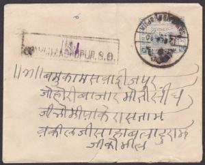 INDIA JAIPUR 1940 Uprated ½a envelope registered ..........................55304
