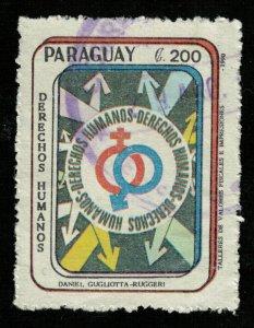 Paraguay, (3594-Т)