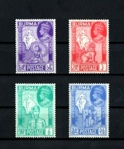 BURMA - 1946 - KG VI - PEACE ISSUE - WW II - CHINZE - ELEPHANT + # 3 - MNH SET!