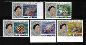 Cook islands 1980-82 QE Marine Corals Sc 582-586 MNH A2027