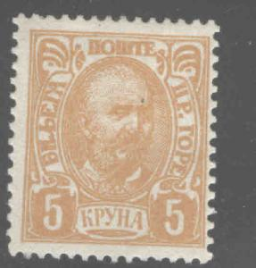 Montenegro Scott 65 MH*
