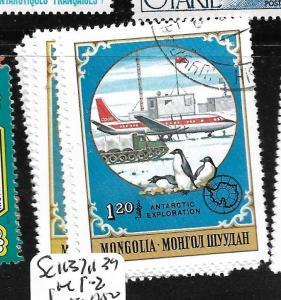 MONGOLIA (P1602B) ANTARCTIC SC 1137, 1139, 1141-2, 1144  VFU