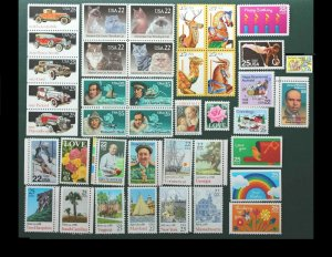 1988 U.S. STAMP COMMEMORATIVE YEAR SET 40 STAMPS With Mounts
