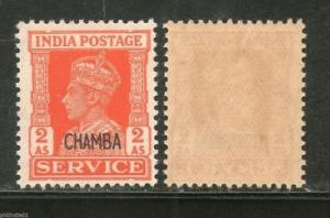 India Chamba State KG VI 2As SERVICE Stamp SG O79 / Sc O62 Cat £11 MNH