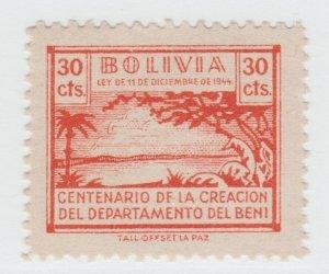 Bolivia Revenue Fiscal stamp 8-31-21- local revenue- gum