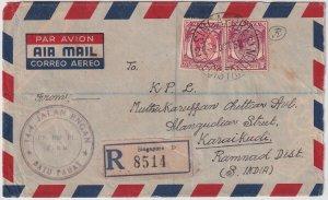 1952 KGVI Malaya Singapore registered airmail cover to Karaikudi India stk #22