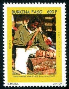 HERRICKSTAMP BURKINA FASO Sc.# 1382 2016 Sculpture Mint NH