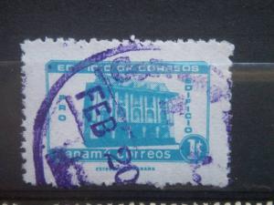 PANAMA, 1973, used 1c, POSTAL TAX Scott RA63-70