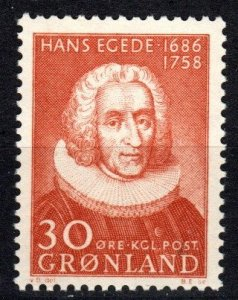 Greenland #46 MNH CV $9.00 (P649)