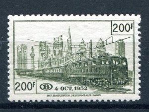 Belgium  #Q342  VF  Mint NH  - Lakeshore Philatelics