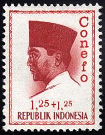 Indonesia # B166 hinged ~ 1.25r + 1.25r Pres. Sukarno