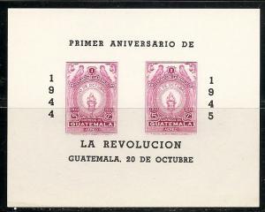 Guatemala C136 1945 1st Revolution s.s. NH