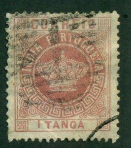 Portuguese India 1882 #165 U SCV (2018) = $0.45