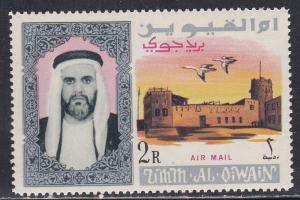 Umm Al Qiwain # C7, Sheik & Palace, NH, 1/3 Cat.