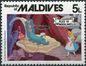 Maldives 1980. Alice and Caterpillar (MNH OG) Stamp