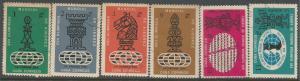 CUBA 1145-50 VFU CHESS TONING P953