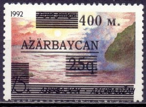 Azerbaijan. 1994. 165 II. Caspian Sea overprint. MNH.