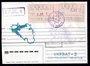 Bosnia 1996 Balkans War Foreign Forces cover WS10422