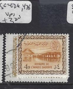 SAUDI ARABIA  (PP1801B) SG 476, 478    VFU