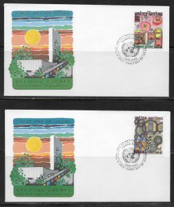 United Nations 415-16 35th HR Headquarters Cachet FDC First Day Cover