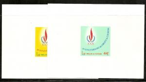 Wallis and Futuna Islands 221-2 1978 30th Human Rights Deluxe s.s. MNH