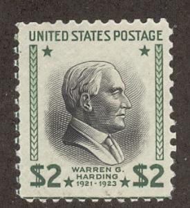 UNITED STATES SC# 833 VF MNH 1938