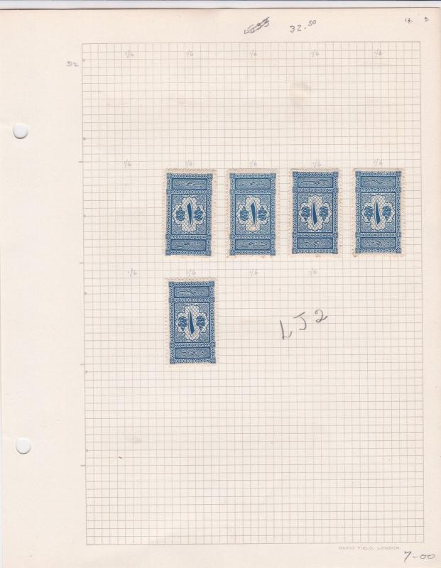 saudi arabia postage due stamps ref 16495