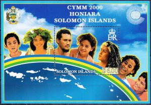 Solomon Islands. 2000. bl60. Exhibition. MNH.