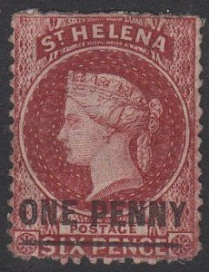 St. Helena 11 MH (see Details) CV $70.00