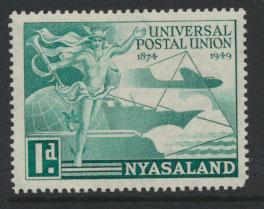 Nyasaland SG 163    Mint lightly  Hinged