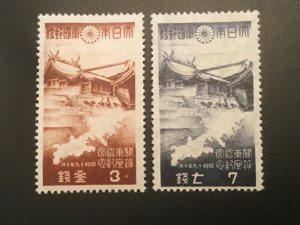 ICOLLECTZONE Japan 349-350 VF hinged
